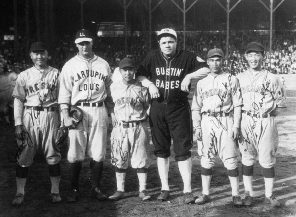 Lou Gehrig and Babe Ruth with Neisei baseball teamates in Fresno - 1927